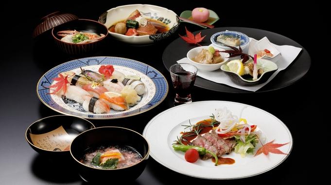 【金沢美食プラン】能登牛と地魚会席:滋味豊かな北陸の食材を食す 朝夕2食付