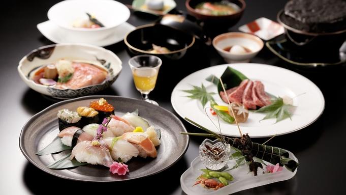 【ご夕食17:30スタート】のどぐろの塩焼き・鴨の治部煮など加賀の伝統料理に舌鼓 朝夕2食付