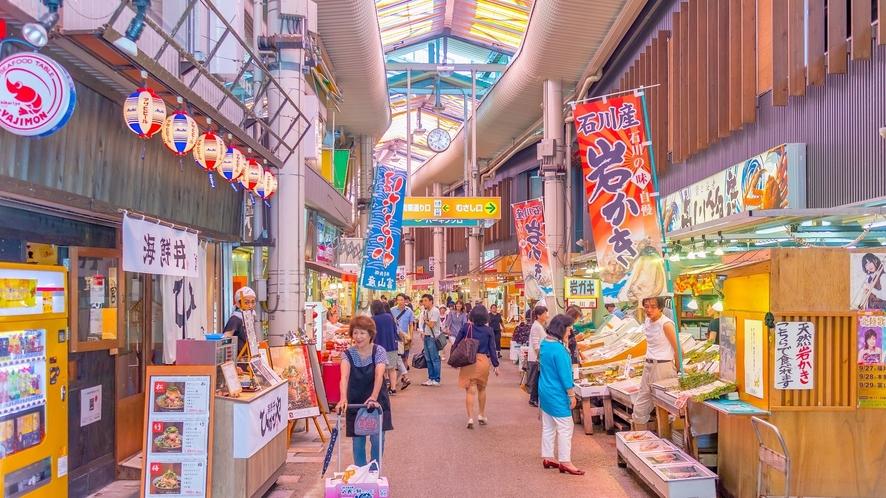 【周辺観光】近江町市場