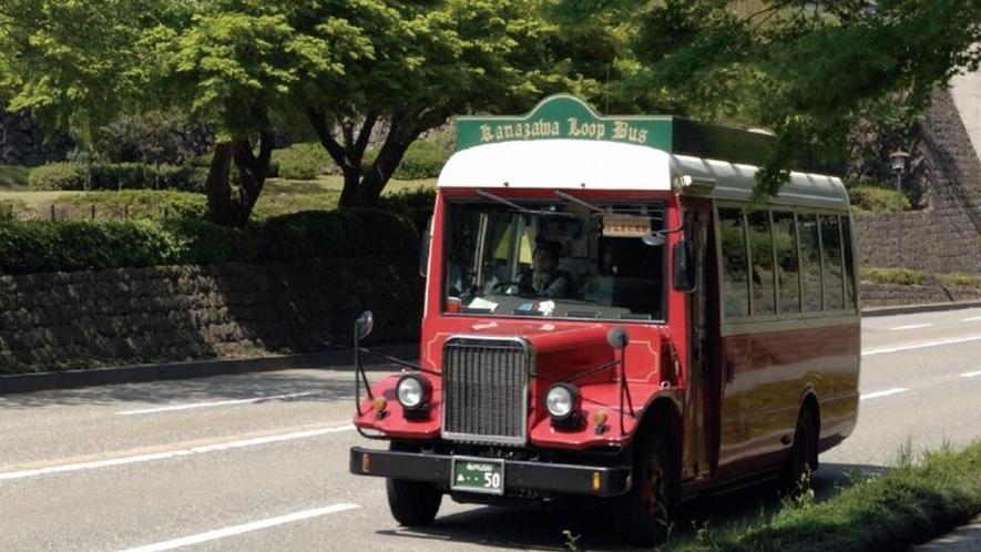 【金沢周遊バス】昔懐かしいレトロなボンネットバス