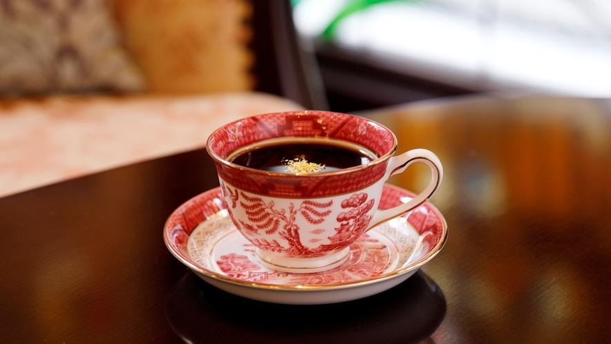 【ラウンジ】金箔コーヒーで優雅なひとときを