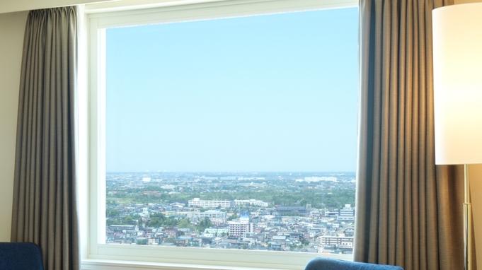 【LuxuryDays楽天限定】北海道の景観が望める18階以上ハイフロア確約!駐車場無料!/食事なし