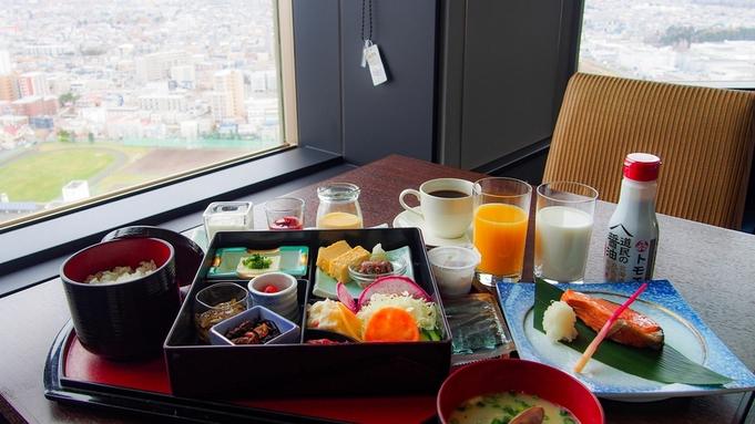【札幌夜景旅】18階以上コーナー部屋で札幌の夜景を満喫!12時チェックアウトOK!/朝食付