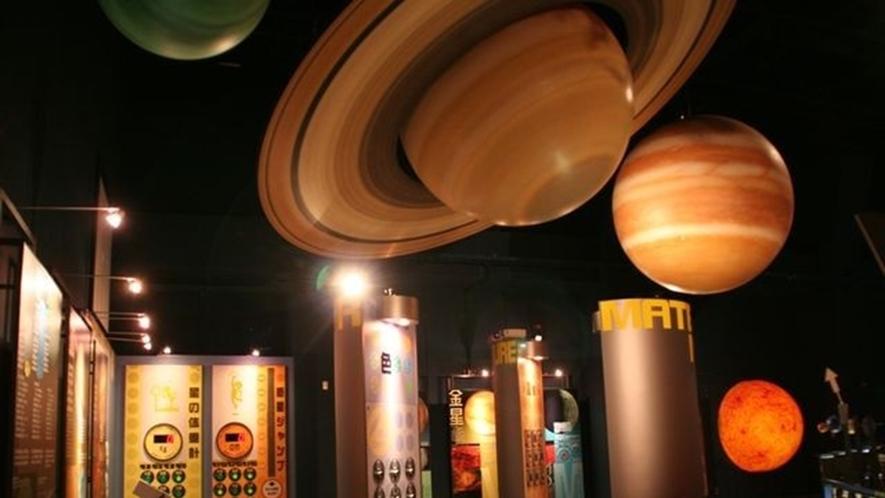 札幌市青少年科学館「天文・地球科学コーナー」