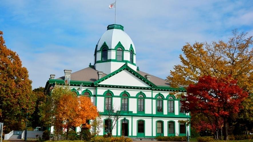 北海道開拓の村「旧開拓使札幌本庁舎」