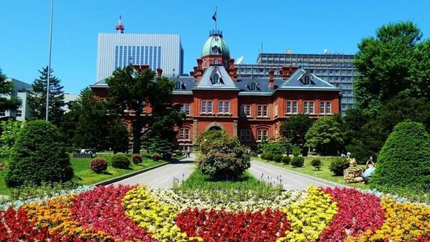 北海道の夏 道庁