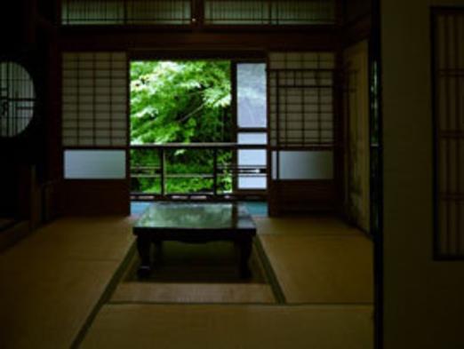 せせらぎに面したお部屋「天川村の味満喫」スタンダードプラン<駐車場無料>