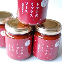 販売品/地元出雲の出西生姜入り!「トマトのミックスソース」350円