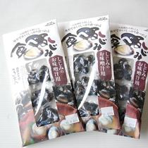 販売品/宍道湖産大和しじみ!「しじみのお味噌汁3食入」1個650円