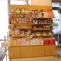 お土産品販売コーナー(7:00~22:00)