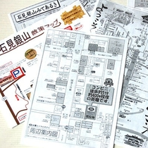 1F・フロント/ホテル周辺案内図、オリジナル各種案内♪(出雲大社、石見銀山、近隣温泉等)