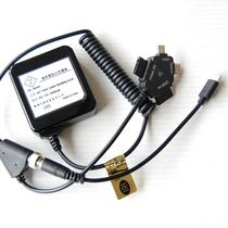 マルチタイプ・ケータイ充電器/貸出品