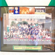 2002ワールドカップ サッカー「アイルランド代表チーム出雲キャンプ」宿泊