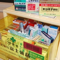 1F・フロント/常備薬(当ホテル置き薬)
