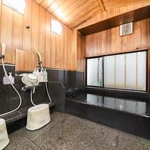 【大浴場・女湯】★男女各1箇所!1日の疲れをゆっくりお風呂でリセット♪
