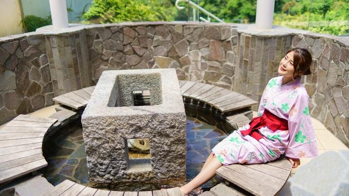 【7/16まで】気ままにひとり旅〜ご夕食は和洋中会席「八雲」を堪能〜