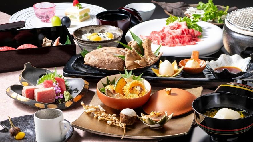 秋~初音の膳~旬の食材を使った常磐の基本会席です。