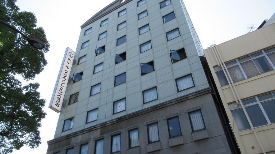 【ホテル外観】JR今治駅東口から徒歩1分♪♪ビジネス・観光・八十八ヶ所巡りに…