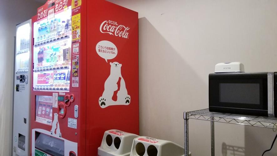 【自動販売機】5階にございます。