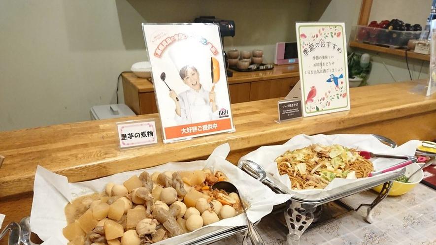 【無料朝食バイキング】愛情たっぷり旬の煮物♪
