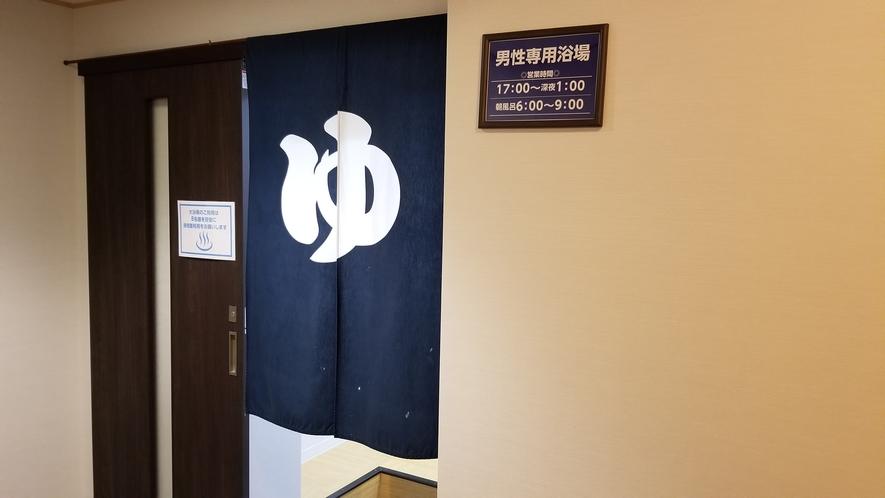 【男性浴場入口】17:00~25:00・朝風呂6:00~9:00入浴出来ます(^^♪