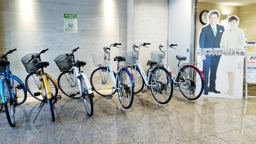 【無料貸出自転車】市内観光・お買い物に♪