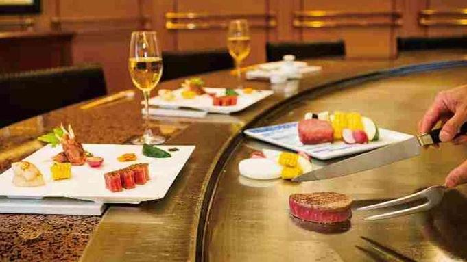 【3日前までのご予約・夕食付きでお得♪】鉄板焼き・大村湾「煌きコース」&ご朝食付きプラン(1泊2食)