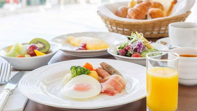 【カジュアルな雰囲気で愉しむカメリアのご夕食&ご朝食】四季彩の旅(1泊2食)