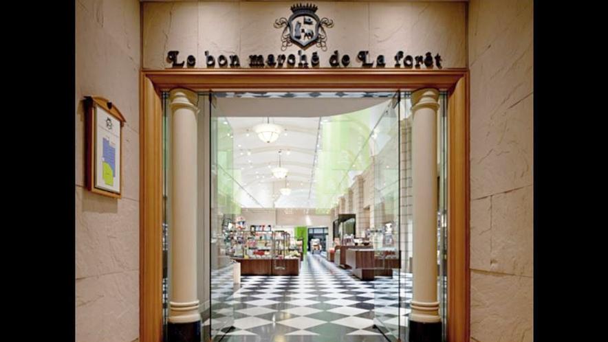《ショップ》ル・ボンマルシェ・ド・ラフォーレ 入口