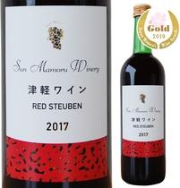 【女性が選ぶSAKURAアワード2019金賞受賞】津軽レッドスチューベン