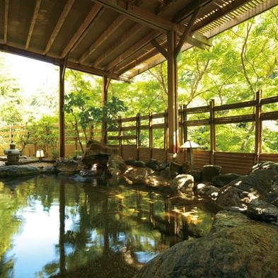 【驚割・5月〜7月限定】良質源泉の大浴場でゆったりと!夜は季節の会席・朝食バイキング付