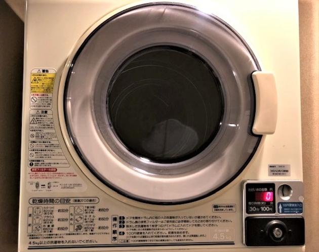 2F 乾燥機