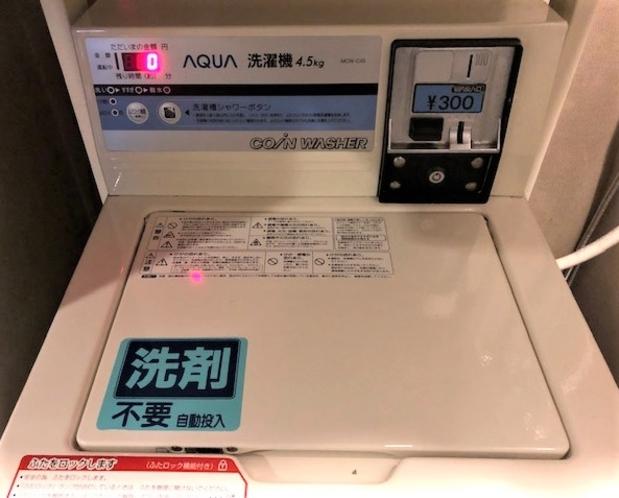 2F 洗濯機