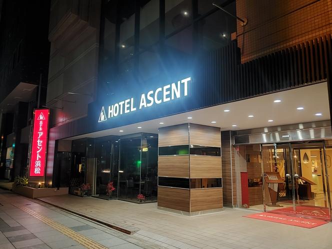 ホテルアセント浜松玄関 夜