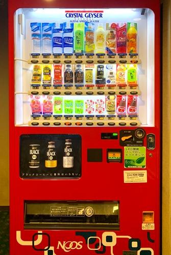 2F・自動販売機