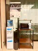 1F 水素水・電子レンジ