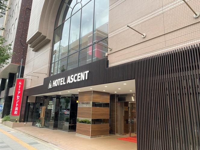 ホテルアセント浜松 外観リニューアル☆