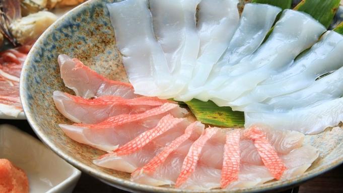 【夕食はお部屋食】伊豆満喫旅でまんぷく!高級魚金目鯛&アオリイカの海鮮しゃぶしゃぶ鍋/1泊2食