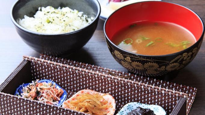 【平日限定×朝食無料】素泊り同額・旬を活かした料理長こだわり朝食付き