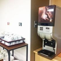 コーヒー・紅茶・コーンスープをご用意しております