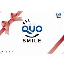 QUOカード1,000円(カードのデザインは選べません)