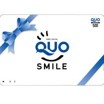 QUOカード500円(カードのデザインは選べません)