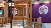 *【鬼怒川三日月神社(一例)】鬼怒川温泉を訪れる旅行者の安全を祈願する施設です