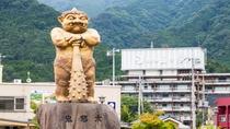 *【周辺】鬼怒川温泉駅のシンボル「鬼怒太」も皆様のお越しをお待ちしております