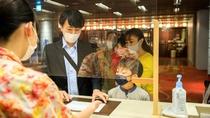 *【コロナ対策(一例)】フロントにはアクリルボードを設置し、飛沫感染を予防しております