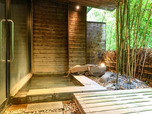【早割30】【素泊まり】天然温泉満喫プラン★ビジネス、観光利用にも最適♪