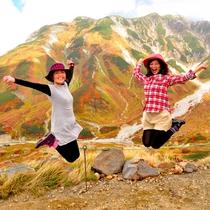 立山の紅葉にジャンプ!