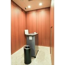館内施設―喫煙所(3階エリア)