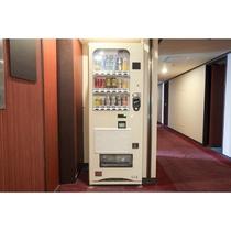 自動販売機―4・6階アルコール類 5・7・9階清涼飲料類
