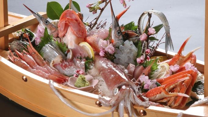 【個室食】魚好きにはたまりません◆丹後の地魚8種以上◆舟盛りプラン◆温泉満喫